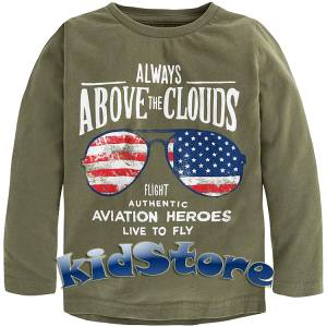 ������� W15 ABOVE THE CLOUDS Mayoral