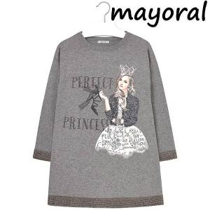 Φόρεμα Perfect MAYORAL
