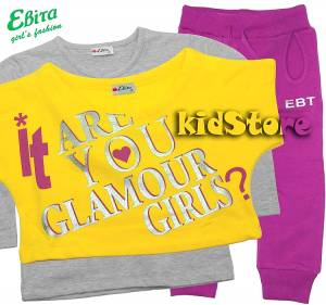 �����-��� ARE YOU GLAMOUR EBITA Yellow