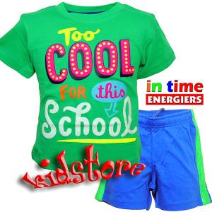 ��� S15 -COOL- In Time by ENERGIERS ������ �����
