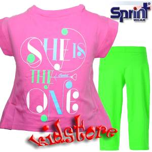 ��� S15 -SHE IS THE ONE- SPRINT by Marasil - ������ �������