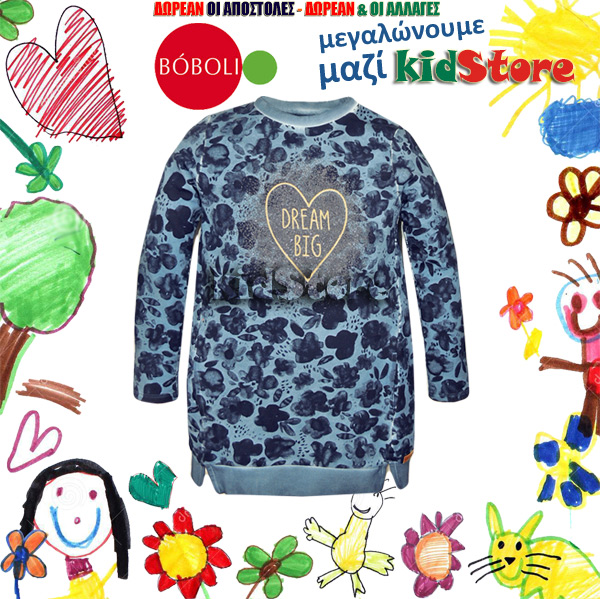 5c1836a0cd23 Φόρεμα για κορίτσια μακρυμάνικο της νέας κολεξιόν Φθινόπωρο-Χειμώνας