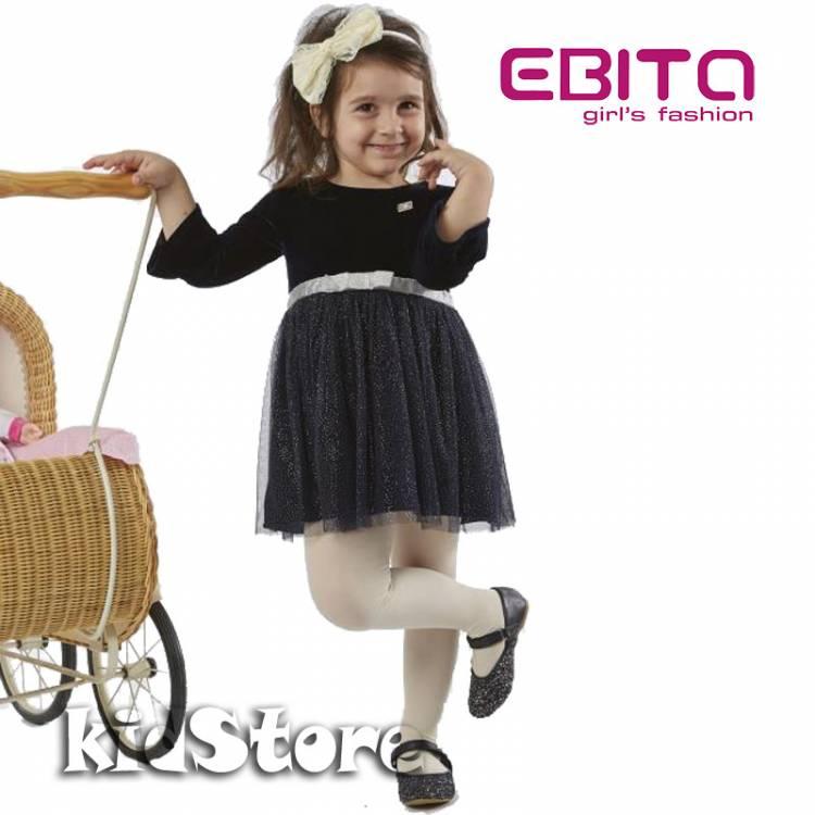 3c3805875d6 EBITA Φόρεμα για κορίτσι από βελούδο και τούλι της Εβίτα