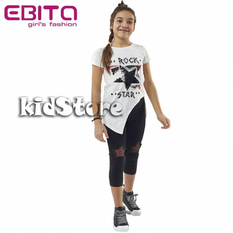 a06680604b1e EBITA Σετ μπλούζα με κολάν για κορίτσι με πούλιες Rock της Εβίτα