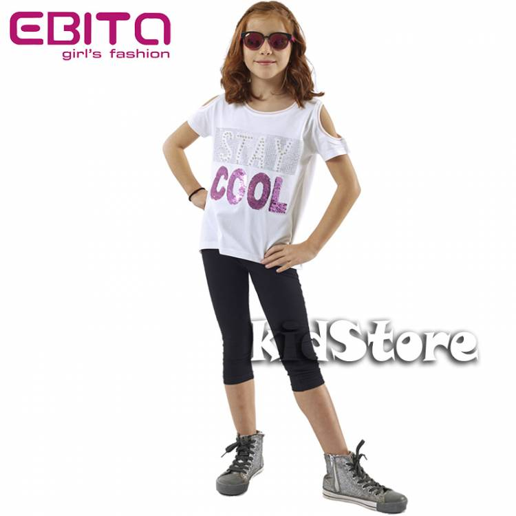 5106ab7d27a0 EBITA Σετ μπλούζα με κολάν για κορίτσι με πούλιες Cool της Εβίτα