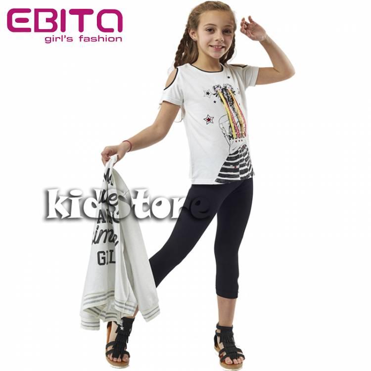 fb43fd22cedb EBITA Σετ μπλούζα με κολάν για κορίτσι Nice της Εβίτα