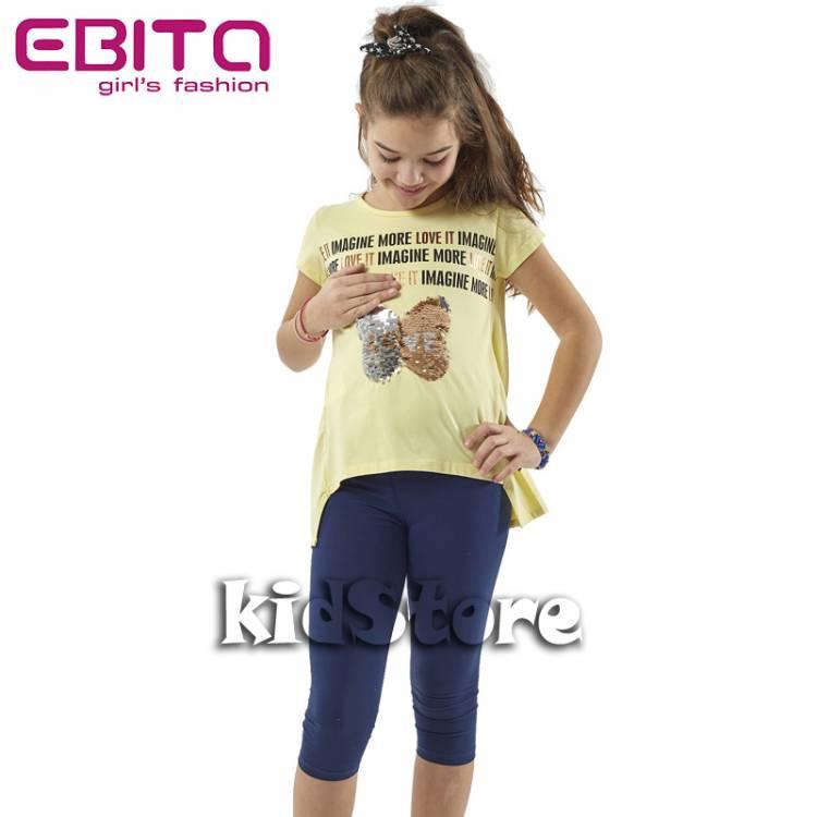 d30461045135 EBITA Σετ μπλούζα με κολάν για κορίτσι με πούλιες More της Εβίτα