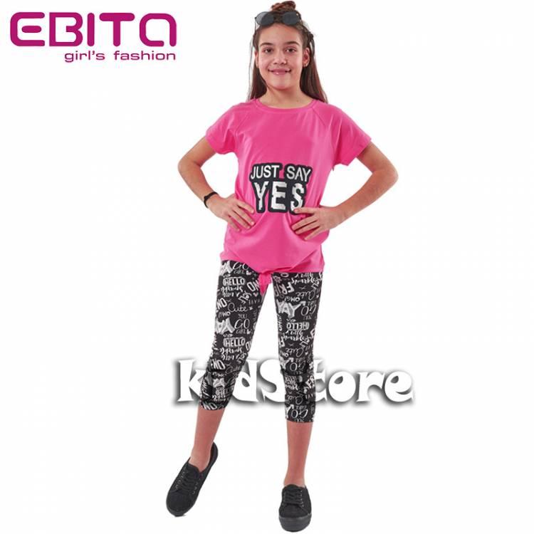e8fbaf8d0211 EBITA Σετ μπλούζα με κολάν για κορίτσι Yes της Εβίτα