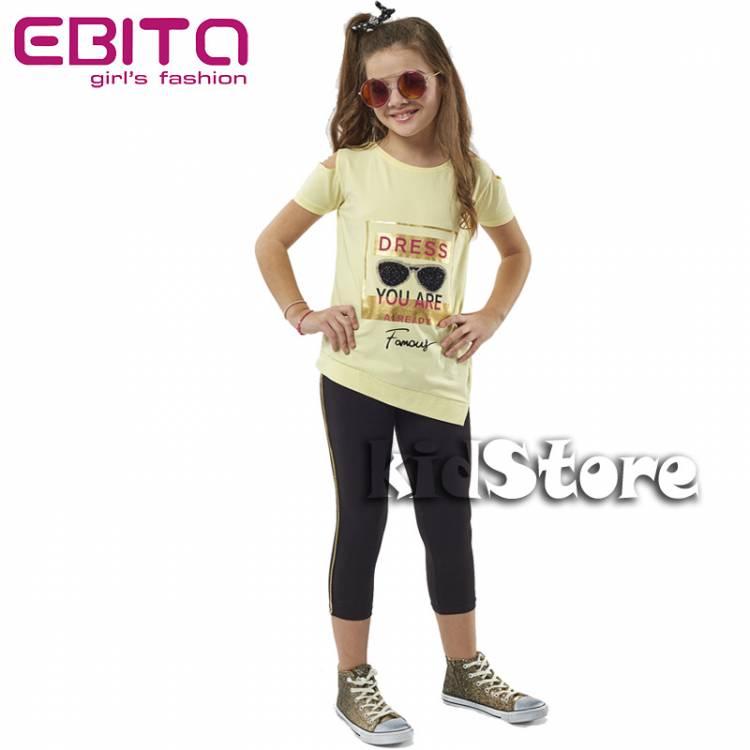 6eef5ae16132 EBITA Σετ μπλούζα με κολάν για κορίτσι με στρας Dress της Εβίτα