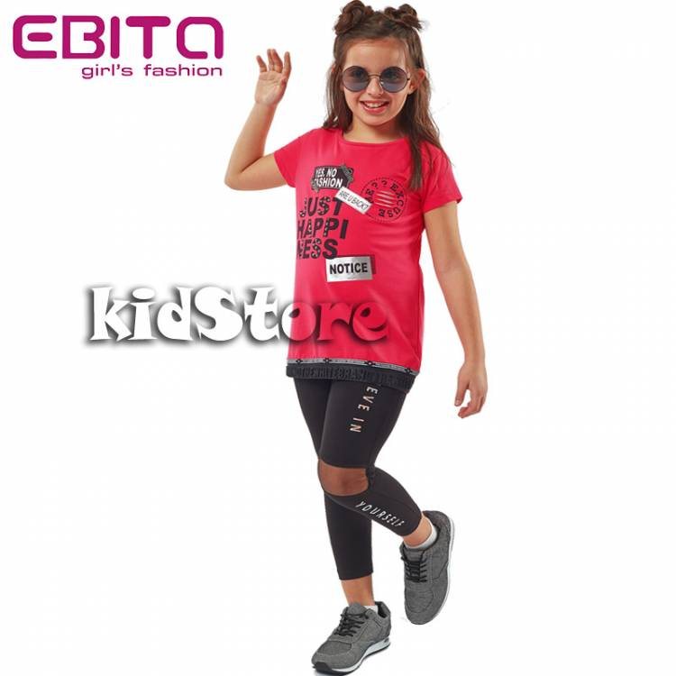 2ccfb29b363e EBITA Σετ μπλούζα με κολάν για κορίτσι με στρας Notice της Εβίτα