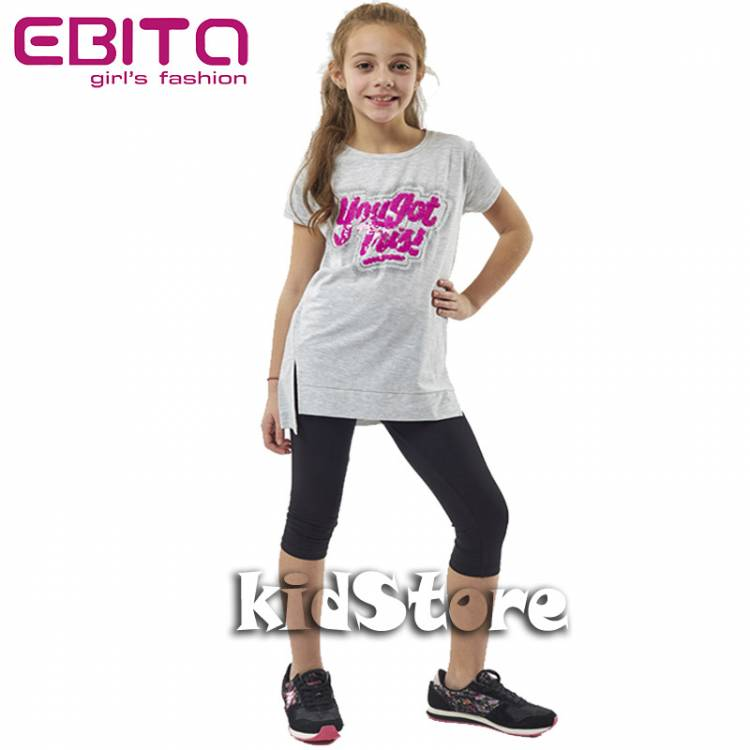 afebb0d770a9 EBITA Σετ μπλούζα με κολάν για κορίτσι με πούλιες της Εβίτα