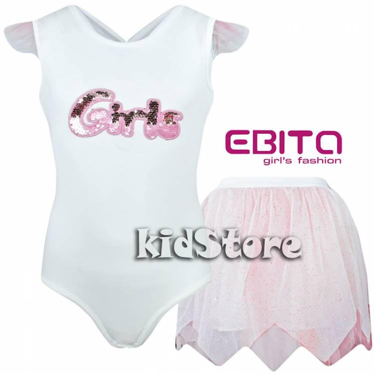 b6be2da262a EBITA Σετ μπλούζα κορμάκι και φούστα για κορίτσι της Εβίτα