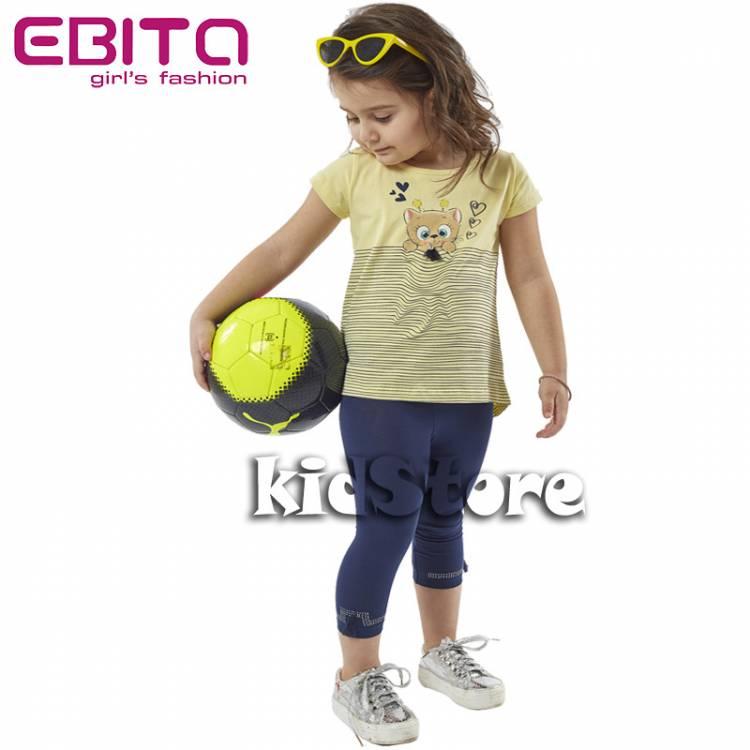 52fa1f1a75ed EBITA Σετ μπλούζα με κολάν για κορίτσι smile της Εβίτα