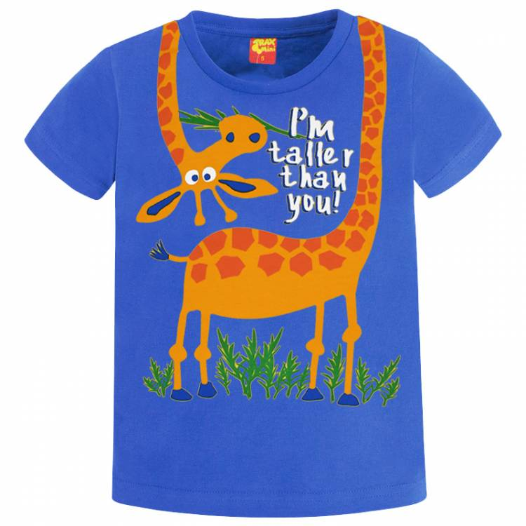 b5cae004f63 TRAX Σετ μπλούζα με βερμούδα για αγόρι Zoo της Τραξ
