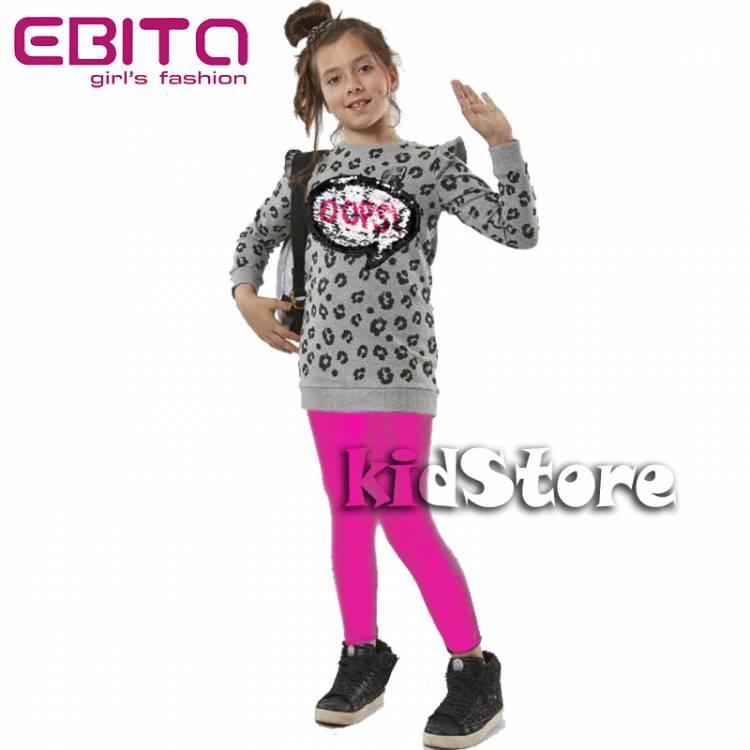44d3fcbc279 EBITA Σετ με φούτερ μπλούζα και κολάν για κορίτσι OOPS της Εβίτα