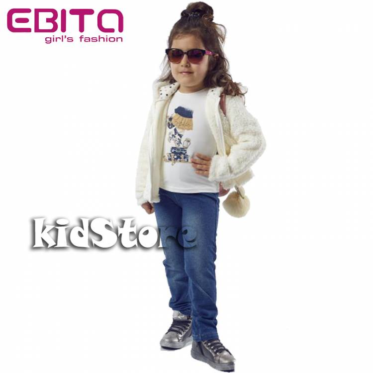 c957c8b53de5 EBITA Σετ 3 Τεμ. Ζακέτα