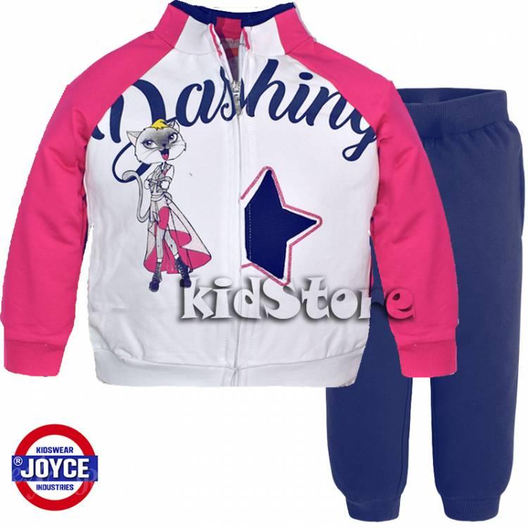 JOYCE Φόρμα παιδική για κορίτσια Dashing της Τζόις 749c2931aba