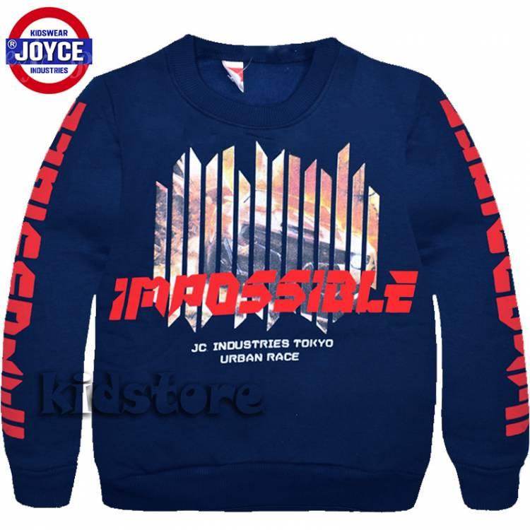 JOYCE Μπλούζα φούτερ για αγόρια Impossible της Τζόις 8fdaaf2aea9