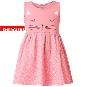 c0443cf6925 mayoral | ebita | trax | sprint | joyce | energiers | Παιδικά Ρούχα ...