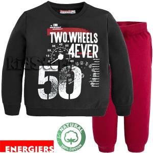 9351a06e87e Energiers - Kidstore.gr