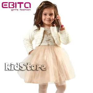 74b2ba752fc Ebita | Εβίτα | Παιδικά Ρούχα Για Κορίτσια | KIDSTORE