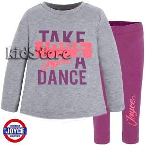 697651bcef6 Joyce - Kidstore.gr