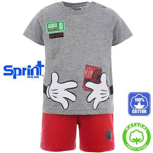 9bc08a36035 SPRINT Σετ μπλούζα με βερμούδα για αγόρι Hands της Σπριντ