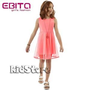 EBITA Φόρεμα συνδυασμένο με τούλι για κορίτσι της Εβίτα 609e6fa8b73