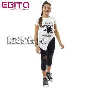 EBITA Σετ μπλούζα με κολάν για κορίτσι με πούλιες Rock της Εβίτα 96ce91d52c8