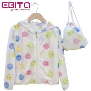b7c51b27c0 EBITA Σετ ζακέτα με τσάντα για κορίτσι της Εβίτα