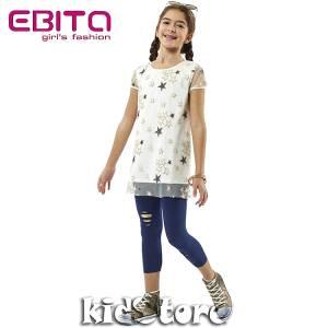 5d6720f02033 EBITA Σετ μπλούζα με κολάν για κορίτσι με τούλι και απλικέ της Εβίτα