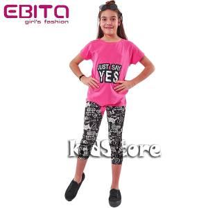 a12058a1a6e8 EBITA Σετ μπλούζα με κολάν για κορίτσι Yes της Εβίτα