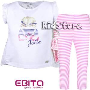 EBITA Σετ μπλούζα με κολάν για κορίτσι με Jolie της Εβίτα 5f78336df6e