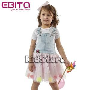 17f3582bf541 Ebita | Εβίτα | Παιδικά Ρούχα Για Κορίτσια | KIDSTORE