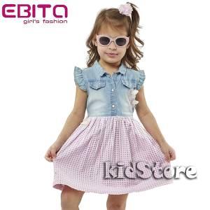 566c86107d3 EBITA Φόρεμα αμάνικο τζιν συνδυασμένο για κορίτσι της Εβίτα