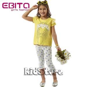 EBITA Σετ μπλούζα με κολάν για κορίτσι μαργαρίτες της Εβίτα b639956c227