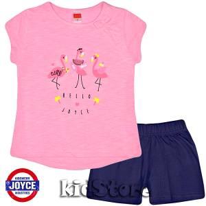 ebee4648b1d JOYCE Σετ μπλούζα με σορτς για κορίτσι Flamingo της Τζόις