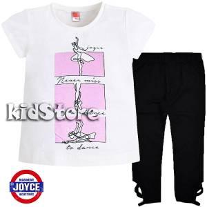 924fd148edb1 JOYCE Σετ μπλούζα με κολάν για κορίτσι Dance της Τζόις