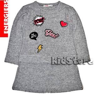 f7f2810485b Energiers | Παιδικά Ρούχα Online | Χειμερινή Συλλογή | KIDSTORE
