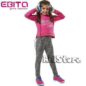 0b4689d6d53 Ebita | Joyce | Mayoral | Trax | Sprint | Παιδικά Ρούχα online ...