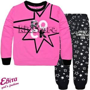 EBITA Φόρμα παιδική για κορίτσια Rock της Εβίτα 3365c023db8