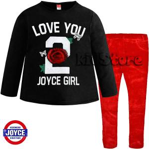e6319e40392 Joyce | Επώνυμα Παιδικά Ρούχα | Χειμερινή Συλλογή | KIDSTORE