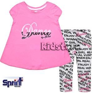 SPRINT Σετ για κορίτσι Dance της Σπριντ a8afc73b575