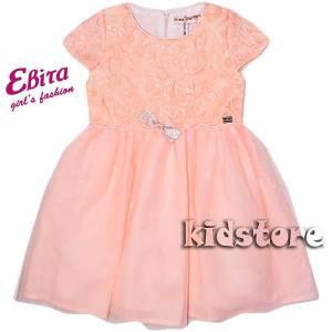 EBITA Φόρεμα για κορίτσια Gold της Εβίτα 925df699ad0