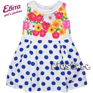 0bcbc3288da3 Επώνυμα Παιδικά Ρούχα | Κορίτσι | Mayoral | Marasil | Ebita | KIDSTORE