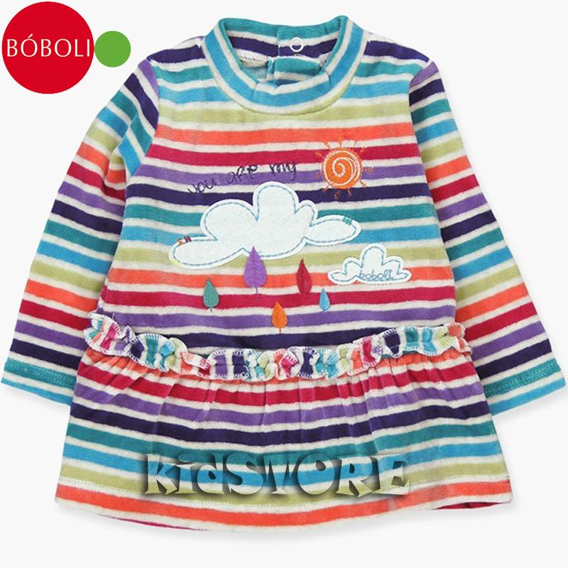 BOBOLI Φόρεμα Για Κορίτσια Μακρυμάνικο Βελούδο Ριγέ Μπόμπολι 814a0df7b05